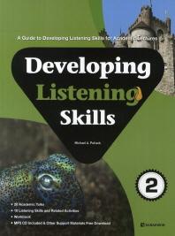 Developing Listening Skills. 2(CD1장포함)