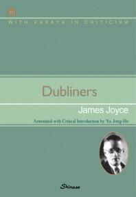 Dubliners: 더블린 사람들(영미문학 시리즈)