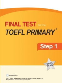 Final Test for the TOEFL Primary Step. 1(CD1장포함)