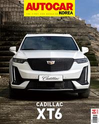 오토카 코리아 Autocar Korea 2020.04