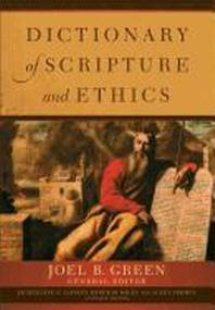 [�ؿ�]Dictionary of Scripture and Ethics