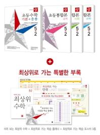 디딤돌 전과목 초등 5-2 세트(2019)(전4권)