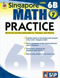 [해외]Math Practice, Grade 7