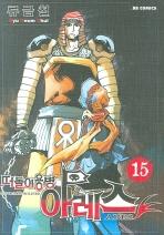 http://image.kyobobook.co.kr/images/book/large/061/l9788925508061.jpg
