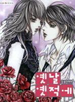 http://image.kyobobook.co.kr/images/book/large/061/l9788954234061.jpg