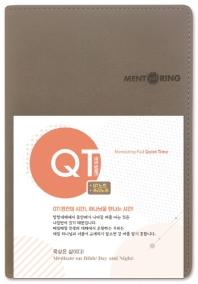멘토링패드: QT