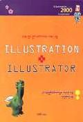 ILLUSTRATION & ILLUSTRATOR 2000