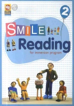 SMILE READING FOR IMMERSION PROGRAM. 2