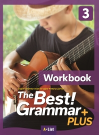 The Best Grammar Plus. 3(WB)