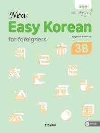 뉴 이지 코리안 3B(New Easy Korean for foreigners)(개정판)(CD1장포함)