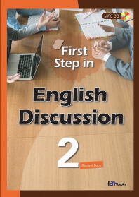 First Step in English Discussion. 2(Student Book)(CD1장포함)