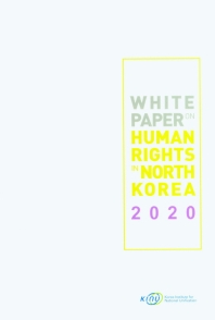 White Paper on Human Rights in North Korea(2020)