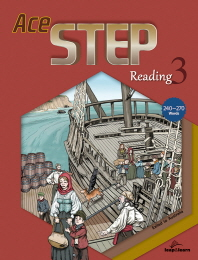 Ace Step Reading. 3