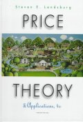 Price Theory and Application, 4/E