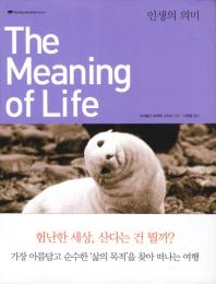 The Meaning of Life(인생의 의미)(개정판)(The Blue Day Book Series)(양장본 HardCover)