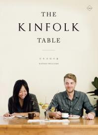 THE KINFOLK TABLE(킨포크 테이블). 2