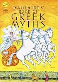 [해외]D'Aulaires' Book of Greek Myths (Prebound)