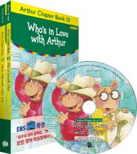 Who's in Love with Arthur?(아서와 사랑에 빠진 사람은 누구?)(CD1장포함)(아서 챕터북(롱테일북스) 10)
