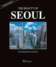 Beauty of Seoul (개정판)