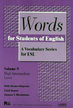 Words for Students of English 5(Words for Students of English)