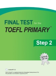 Final Test for the TOEFL Primary Step. 2(CD1장포함)