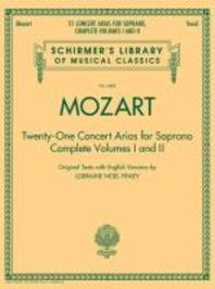 Mozart - 21 Concert Arias for Soprano