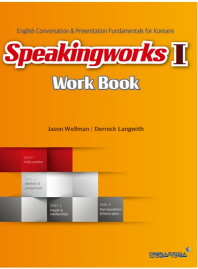Speakingworks. 1(Work Book)