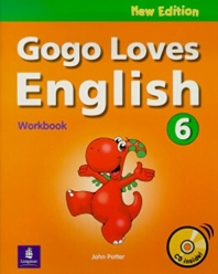 Gogo Loves English 6 (Workbook)(New Edition)