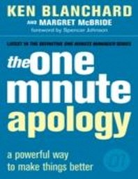 One Minute Apology