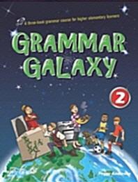 Grammar Galaxy. 2: Student Book, Workbook, CD-ROM