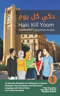 [해외]Situational Levantine Arabic 1