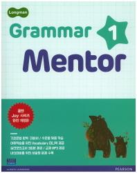 Grammar Mentor. 1
