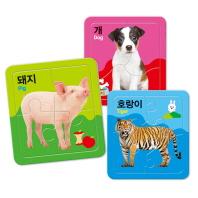 동물 첫 퍼즐