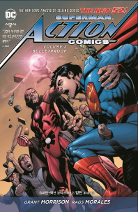슈퍼맨 액션 코믹스. 2: 방탄(시공 그래픽 노블)