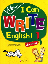 I Can WRITE English. 1: Journal(New)(CD1������)