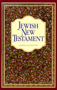 [해외]Jewish New Testament-OE