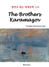 The Brothers Karamazov (영어로 읽는 세계문학 124) - 체험판