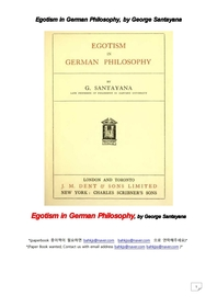 독일철학에서 에고티즘.Egotism in German Philosophy, by George Santayana