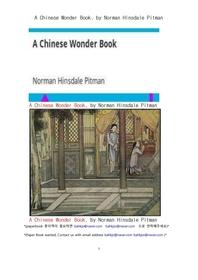 중국의 신기한 이야기 동화책.A Chinese Wonder Book, by Norman Hinsdale Pitman