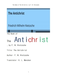적그리스도. 敵그리스도.The Book of The Antichrist, by F. W. Nietzsche