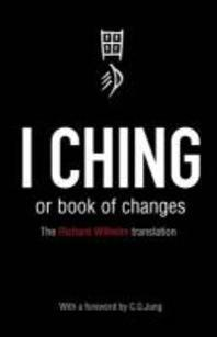 [해외]The I Ching