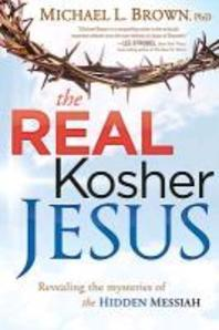 [보유]The Real Kosher Jesus