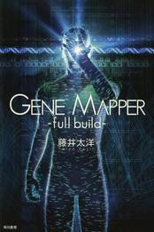 [해외]GENE MAPPER FULL BUILD