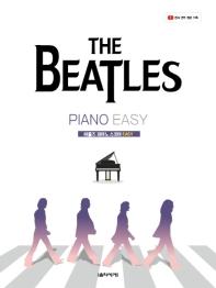 비틀즈 피아노 스코어 EASY(스프링)