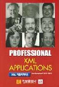 PROFESSIONAL XML APPLICATIONS
