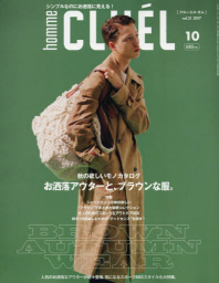 http://www.kyobobook.co.kr/product/detailViewEng.laf?mallGb=JAP&ejkGb=JNT&barcode=4910032401071&orderClick=t1g