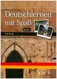 Deutschlernen mit Spab Band. 1