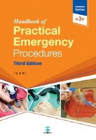 Handbook of Practical Emergency Procedures(3판)