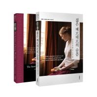젊은 베르테르의 슬픔(한글판 영문판)(더클래식 세계문학 컬렉션 미니북 7)(전2권)