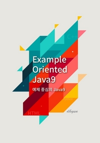 Example Oriented Java9